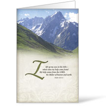 Scripture Psalm 121:1-2 Bulletin