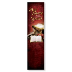 His Story Banners