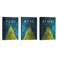 Majesty Triptych Wall Art