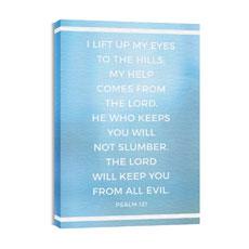 Shimmer Psalm 121 Wall Art