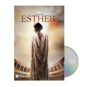 Book of Esther Movie License Standard DVD License