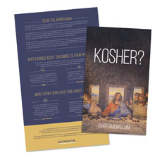Kosher Other