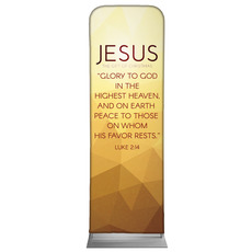Advent Luke 2 Jesus Banner