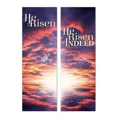 Risen Indeed Pair Banner