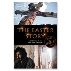 Easter Story The Bible Postcard