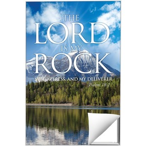 Lord My Rock Wall Art