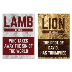 Lamb and Lion Pair Wall Art