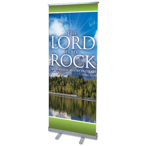"Lord My Rock 2'7"" x 6'7""  Vinyl Banner"