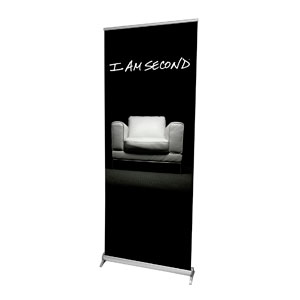 "I Am Second 2'7"" x 6'7""  Vinyl Banner"