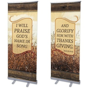 "Psalm 69:30 Wheat 2'7"" x 6'7""  Vinyl Banner"