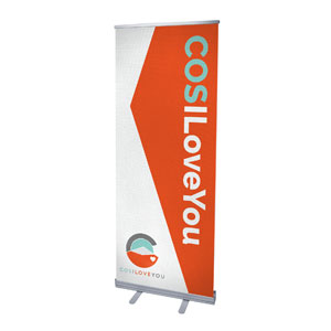 "COS I Love You 2'7"" x 6'7""  Vinyl Banner"