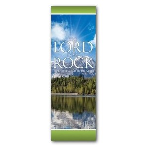 Lord My Rock 2' x 6' Banner