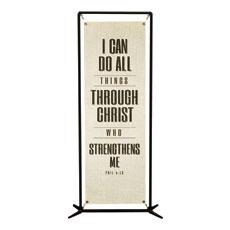 Strengthens Me Banner