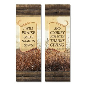 Psalm 69:30 Wheat 2' x 6' Banner