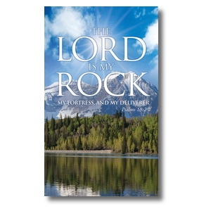 Lord My Rock 3 x 5 Vinyl Banner