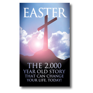2000 Year Old Story 3 x 5 Vinyl Banner