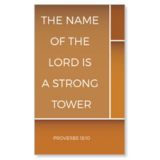 Mid Century Prov 18:10 Banner