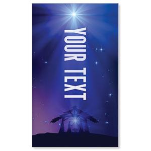 Aurora Lights Christmas Your Text 3 x 5 Vinyl Banner