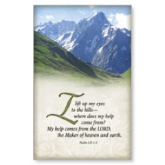Scripture Psalm 121:1-2 WallBanners