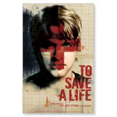 To Save A Life WallBanners
